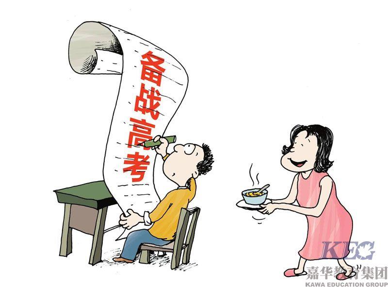 深圳信狮:论高考是否能决定人生