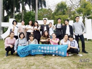 广州新嘉华电子商务营销师专业T22班出游啦