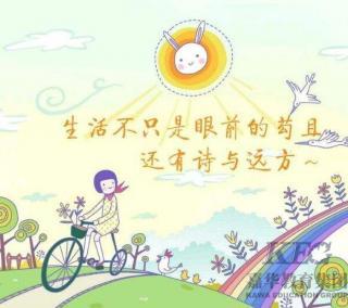 广州新嘉华:阳光正好,学习趁早
