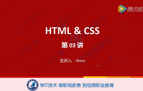 HTML初学者教程:网页基本标签