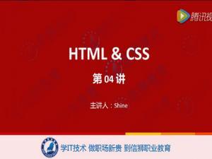 HTML初学者教程:注释和特殊符号及图像标签