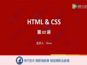 HTML编程:网页基本信息文档类型声明
