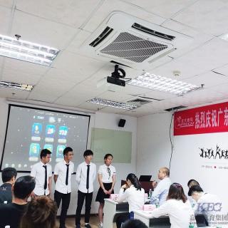 广州新嘉华学校T41班第一学期KTV项目答辩赛