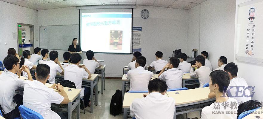 北大青鸟信狮教育软件开发专业1T143班举行开学典礼