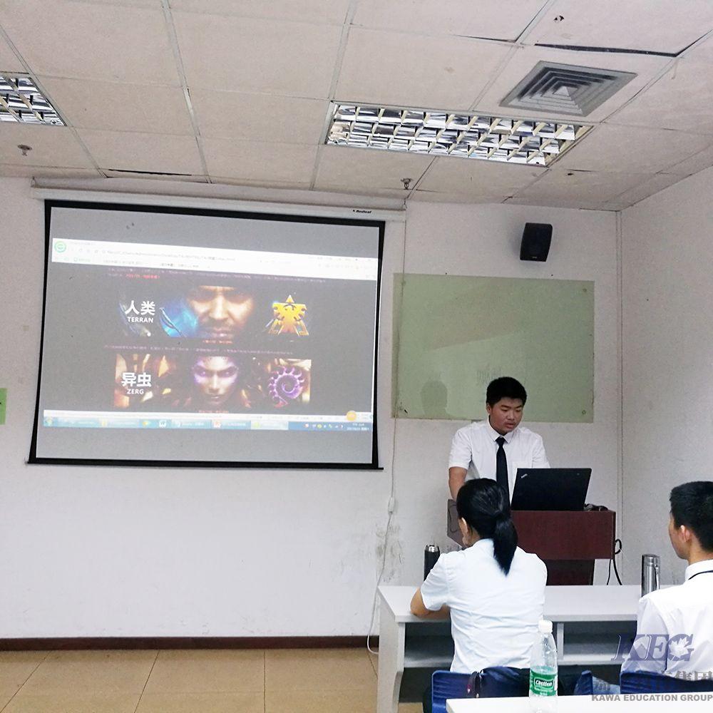 广州新嘉华软件开发T42班S1阶段网页设计大赛