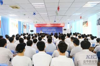 深圳嘉华学校网络工程师专业月考表彰大会圆满成功