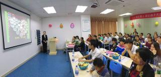 """信狮教育2T130班、家长一起""""沟通信任 感恩同行"""""""