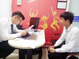 信狮教育T124班通过模拟面试助学生成功就业