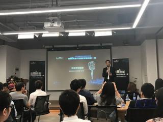 金蛛教育受邀参加百度数字营销研讨会