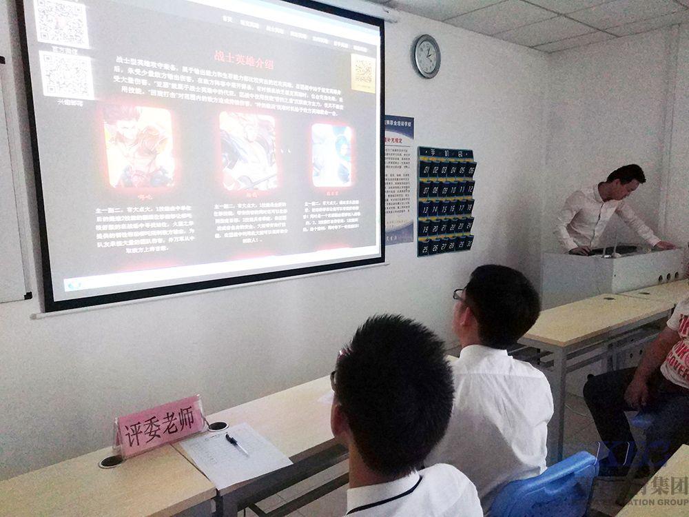 信狮教育软件开发专业2T134班举行网页设计大赛