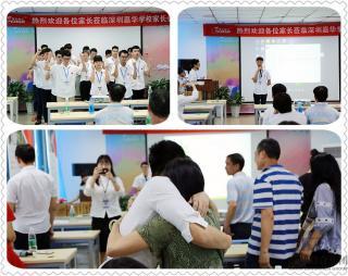 北大青鸟深圳嘉华T157班举行母亲节家长会
