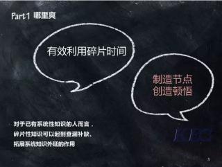 北大青鸟哪家好-深圳学员薪资8K+