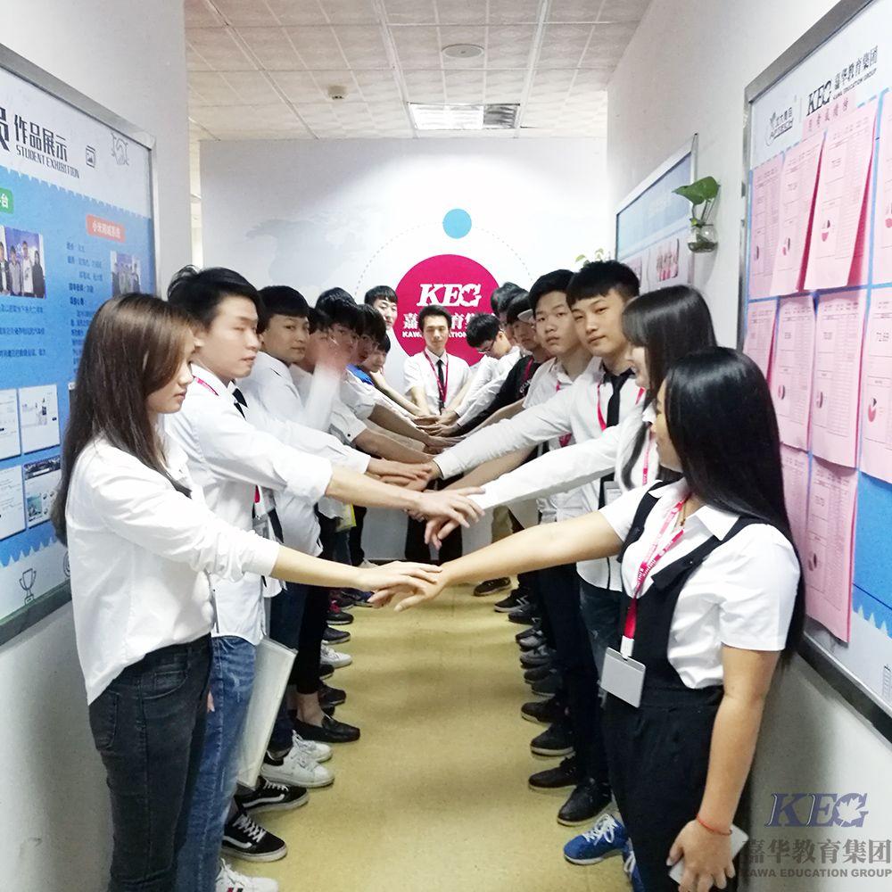 广州新嘉华学校T43班S1网页设计大赛