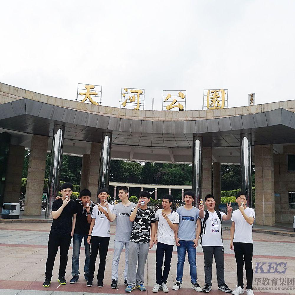 北大青鸟广州新嘉华学校T42班快乐一日游