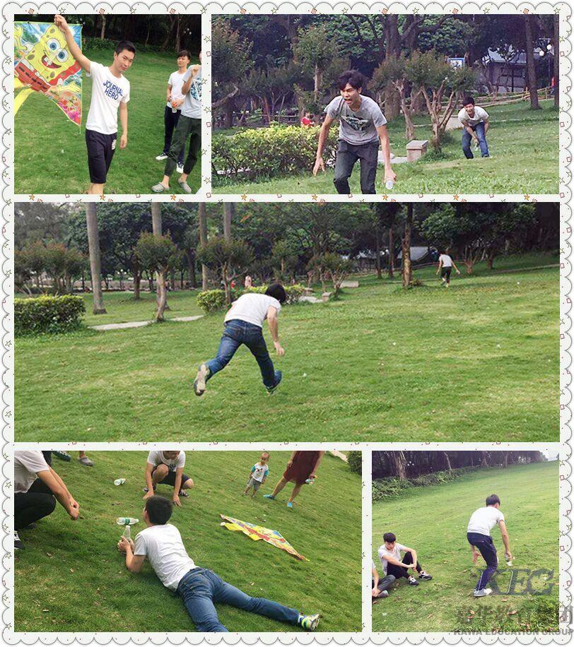 北大青鸟深圳嘉华T148班学习小组到中山公园团建