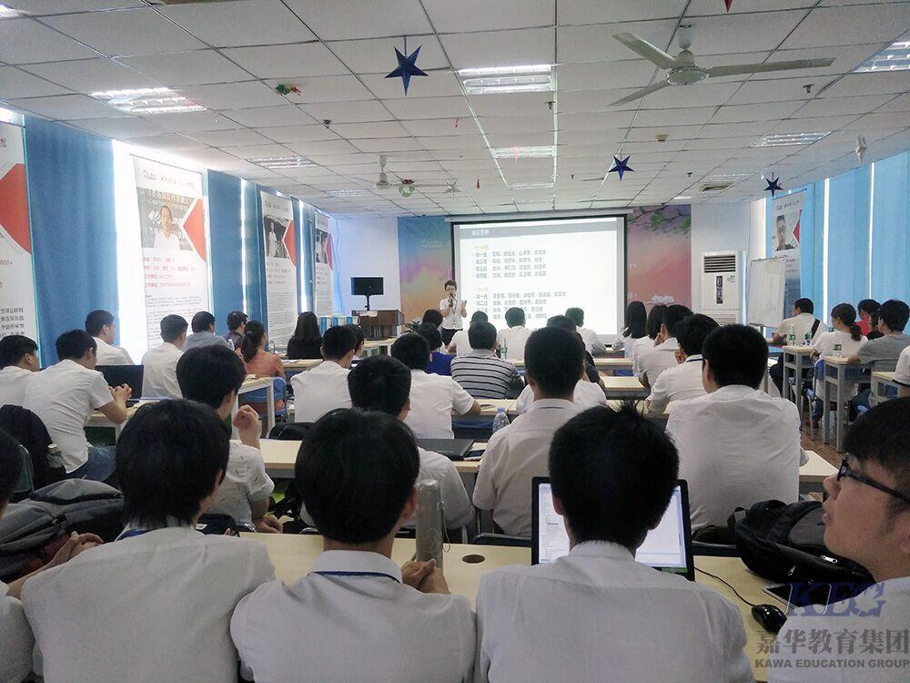 欢迎家长参加北大青鸟深圳嘉华项目答辩公开会