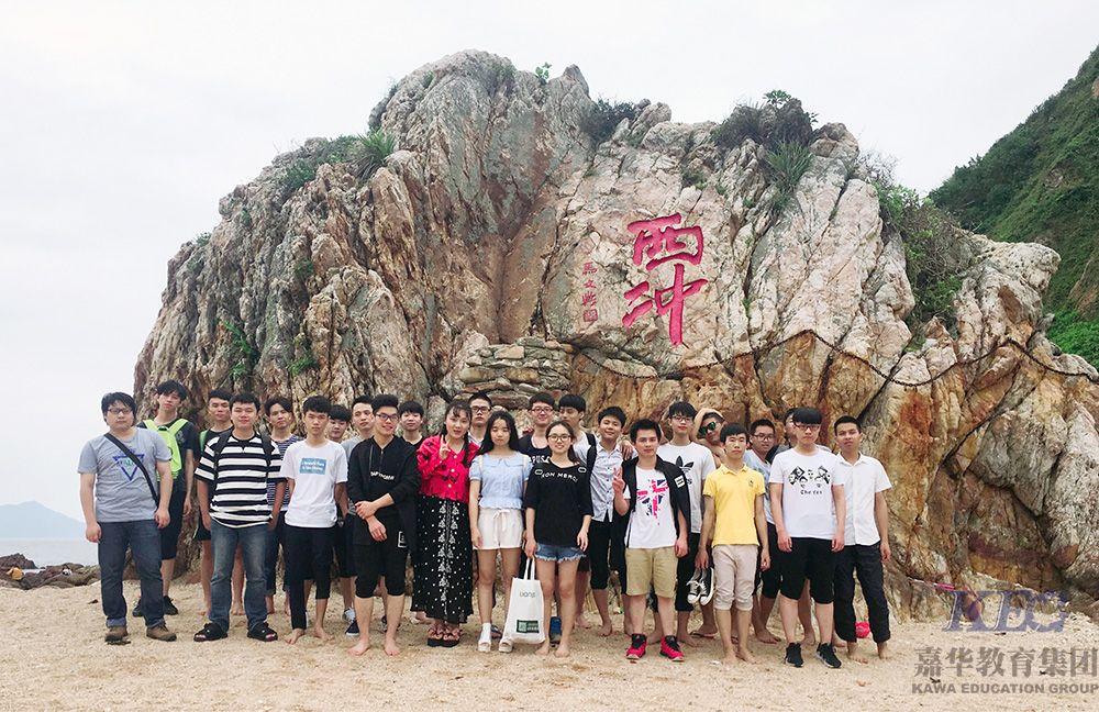 北大青鸟深圳嘉华学校软件开发学员西涌一日游
