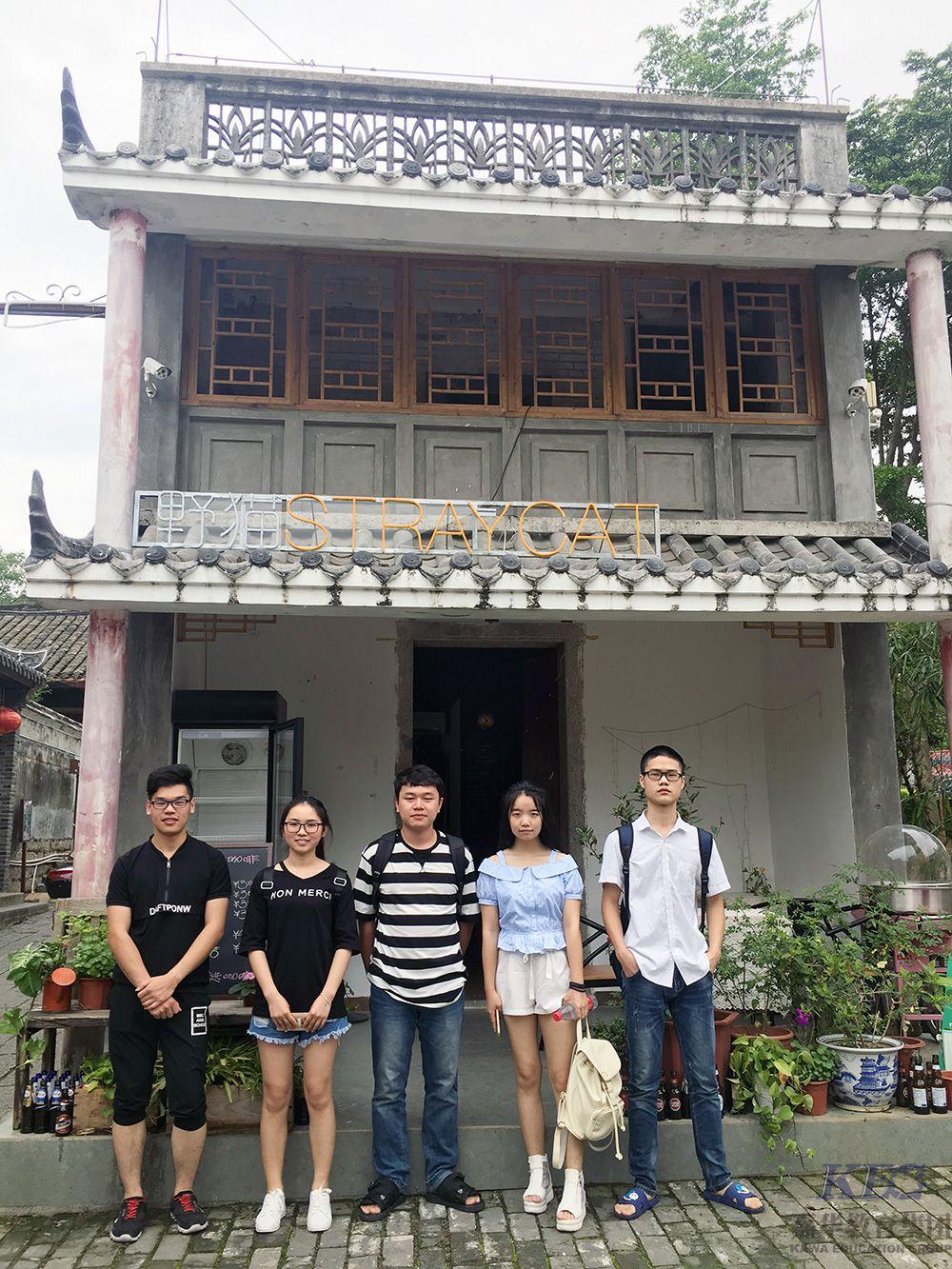 深圳嘉华T144软件开发学员西涌一日游