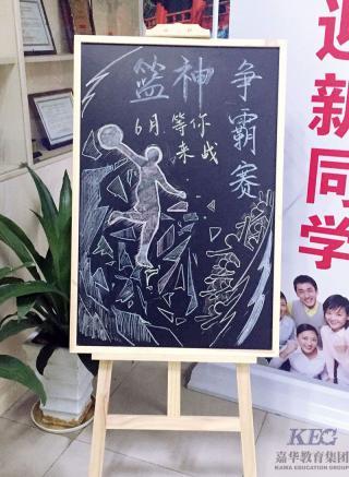6月北大青鸟深圳嘉华篮球赛等你来战
