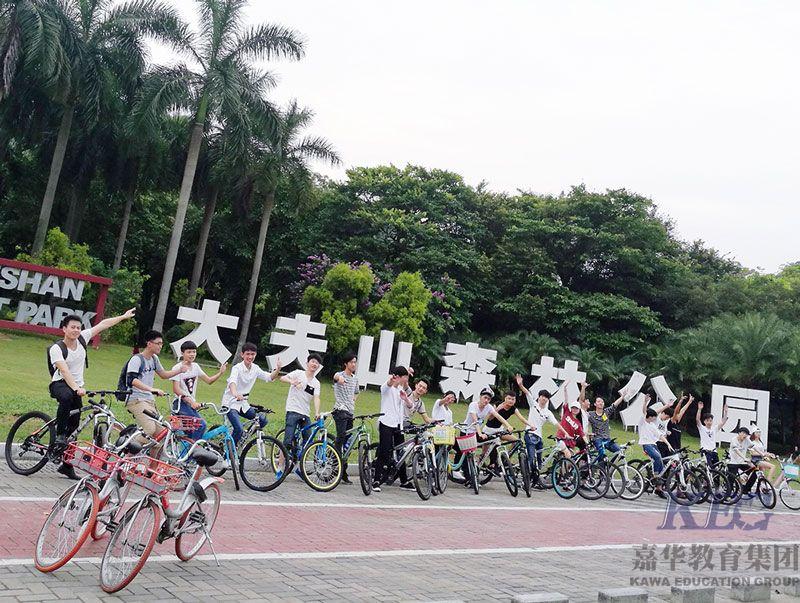 广州新嘉华S1T43班畅游大夫山亲近自然放飞心情