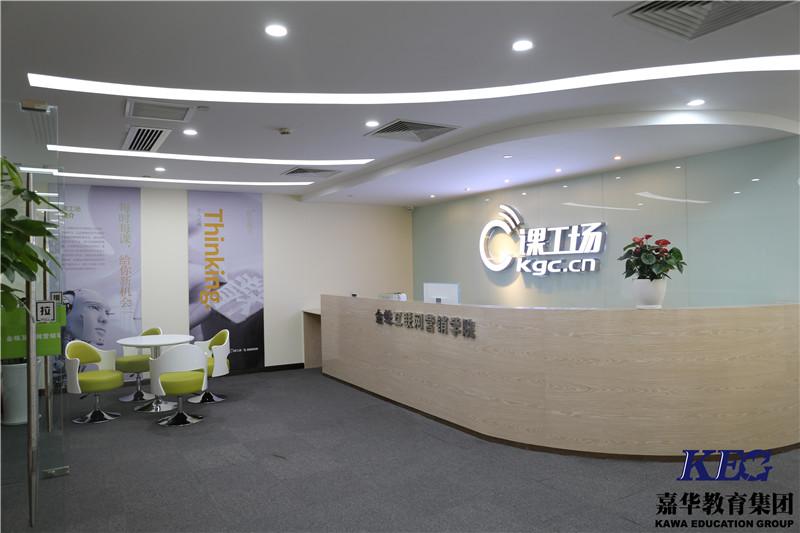 广州课工场金蛛教育校区环境图