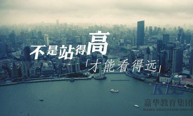 深圳北大青鸟口碑校区是哪个校区