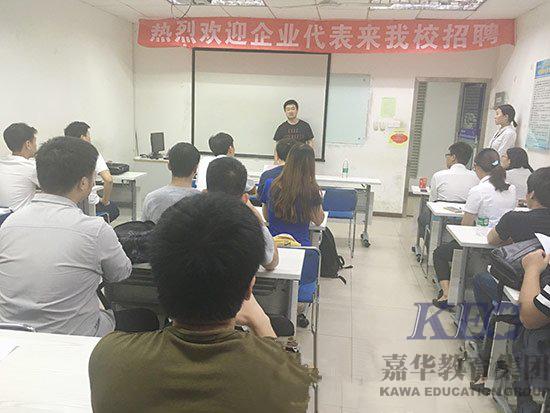 当北大青鸟深圳嘉华的学员临近毕业时