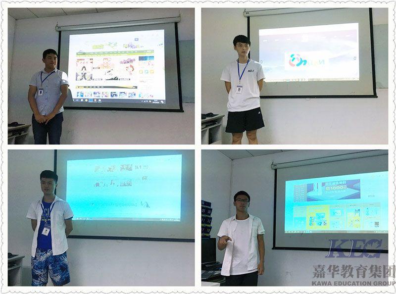 深圳嘉华学校T147班jQuery网页特效大赛