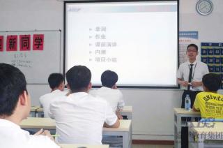 信狮教育软件开发专业1T145班开学啦