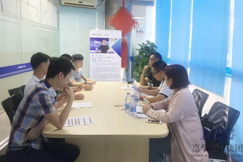 北大青鸟嘉华学校邀数帝网络科技公司召开专场招聘会