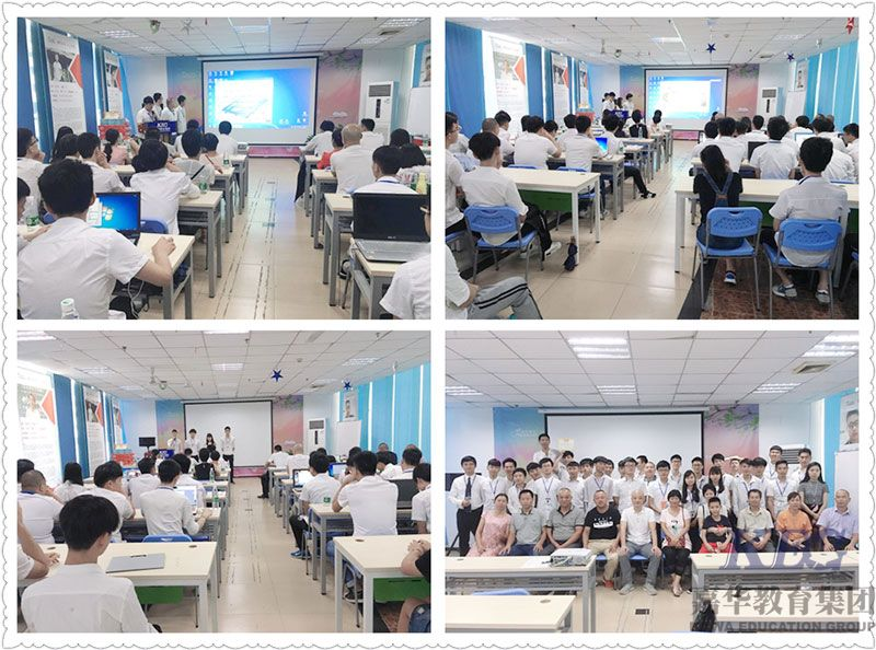 深圳嘉华学校邀家长出席S1项目答辩公开会