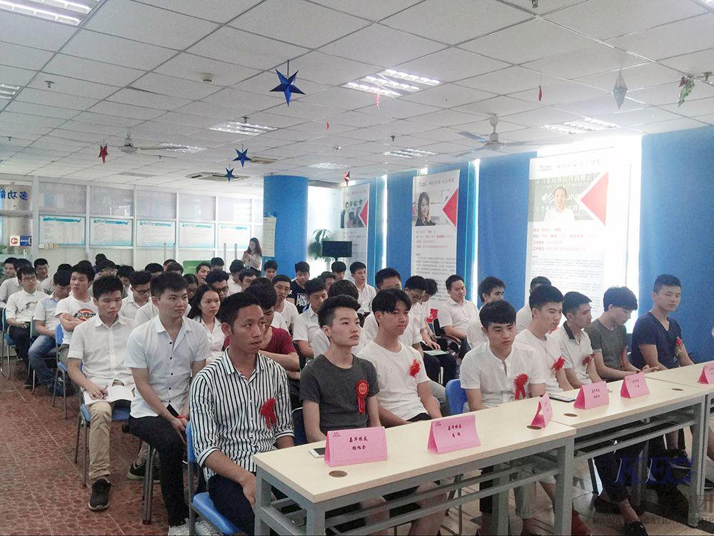 热烈祝贺北大青鸟深圳嘉华学校明星校友会圆满举行