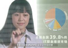 北大青鸟品牌宣传片第三版