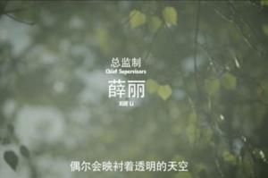 北大青鸟微电影《前进向前》