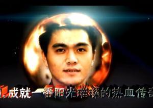 2012年嘉华年会暖场
