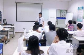 北大青鸟嘉华软件开发专业T144班S2结业项目答辩