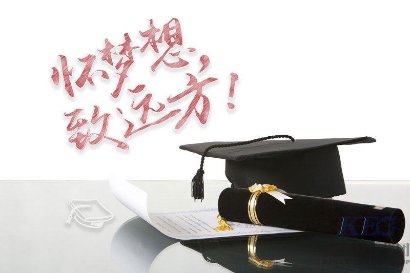 2017高考多少分能上专科学校