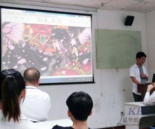 广州新嘉华学校T40班S2成绩单:jQuery网页特效大赛