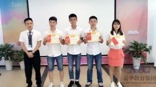 北大青鸟嘉华T148班S2项目答辩jQuery网页特效大赛