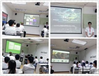 北大青鸟广州新嘉华学校jQuery网页特效大赛