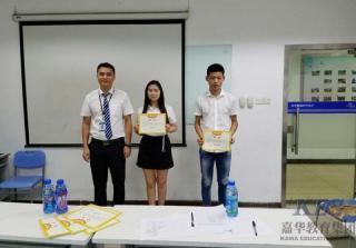 深圳嘉华学校T159班HTML网页设计大赛