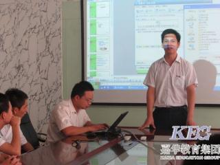 高考落榜学子到广州新嘉华学软件开发蜕变