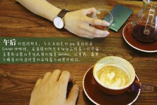 深圳北大青鸟周末班怎么报名