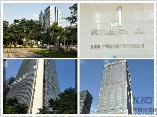 广州北大青鸟学校有哪些,地址在哪