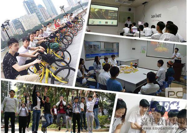 北大青鸟广州新嘉华:造良好教育氛围 育高质IT精英