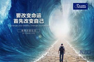 北大青鸟深圳嘉华学校:现在什么专业好就业