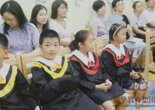 深圳优瑞英语展示课 携手家长见证孩子成长