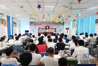"""第二届""""北大青鸟杯""""超级演说家预赛精彩落幕"""