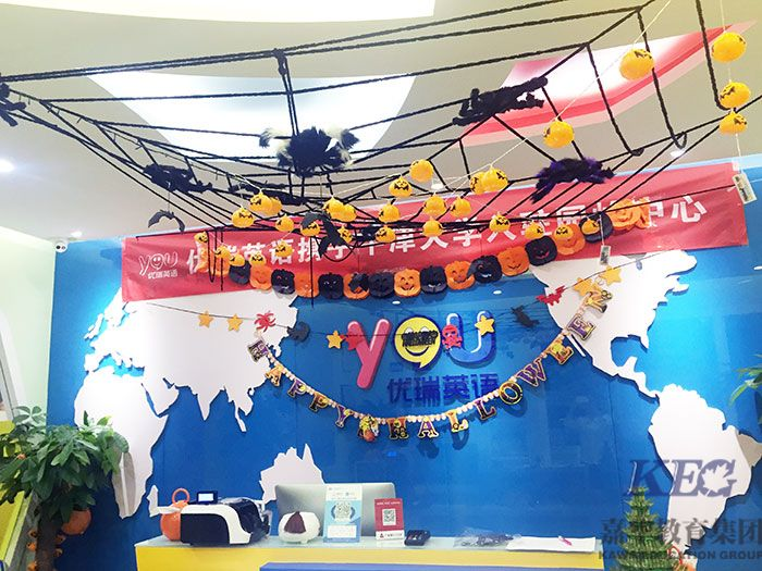 万圣节快乐!深圳优瑞英语万圣节活动圆满成功