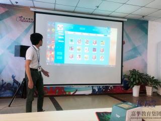 北大青鸟深圳嘉华学校T161班S1阶段项目答辩